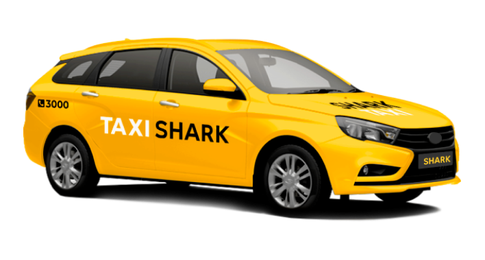 ᐉ Order a taxi in Chernigov from 30 UAH ✪ 3000 ✪ • order a cheap taxi service 《SHARK》 • call an inexpensive taxi online in Chernihiv - Image 14