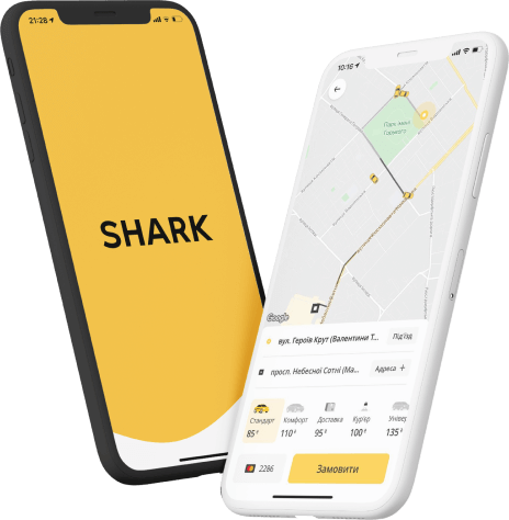 ᐉ Order a taxi in Chernigov from 30 UAH ✪ 3000 ✪ • order a cheap taxi service 《SHARK》 • call an inexpensive taxi online in Chernihiv - Image 1